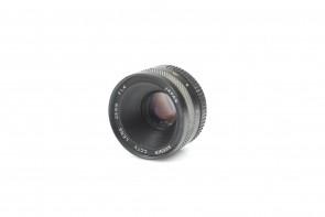 AVENIR CCTV LENS 22mm F1.4